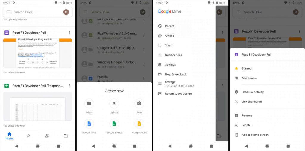 google disk novy design