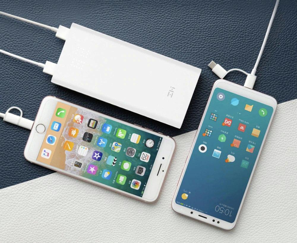 Xiaomi ZMI powerbanka 20 000 mAh