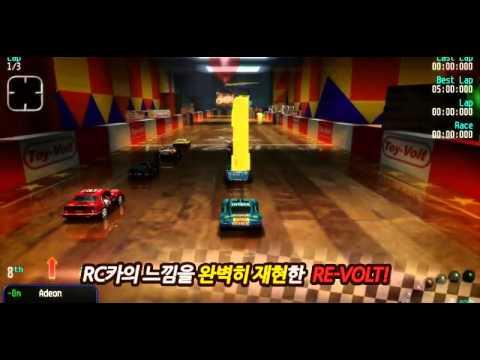 리볼트 스마트폰 버전 홍보 영상
