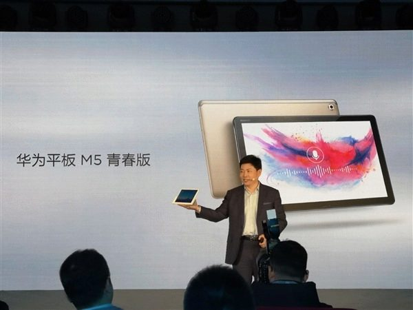 Huawei MediaPad M5 Youth tablet