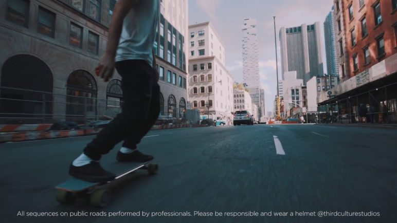 Acton Smart Electric Skateboard on crowdfunding