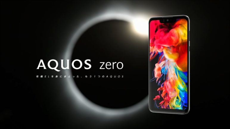 【AQUOS zero】CONCEPT MOVIE