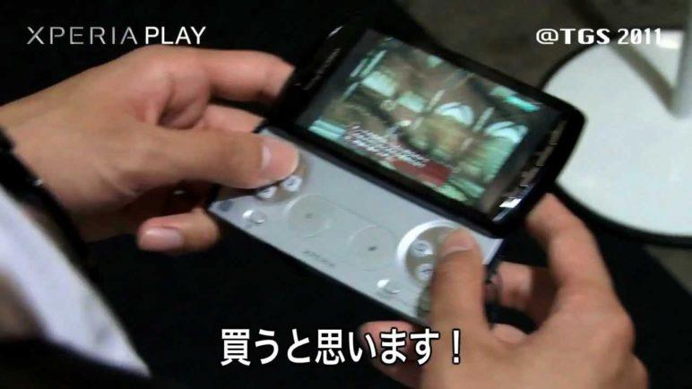 Devil May Cry 4 for Android on Xperia Play  - Gameplay(Part 2)