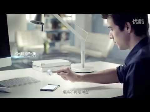 亿思达Estar—takee全息手机概念视频