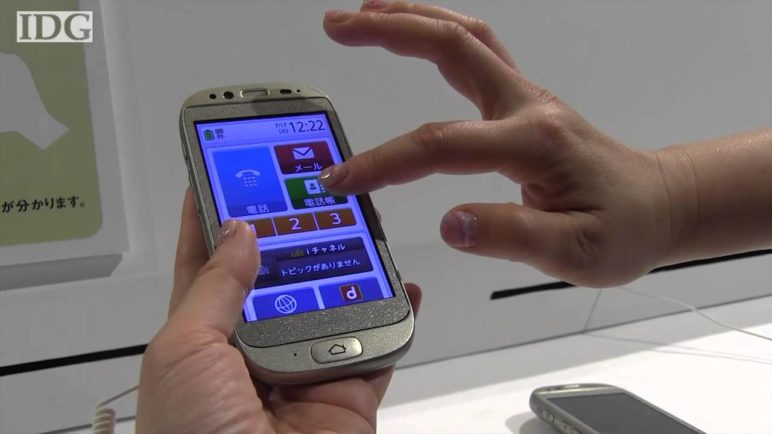 Fujitsu to launch smartphone for the elderly