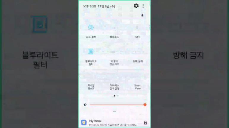 Galaxy S7 edge Grace UX Part 1
