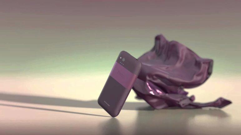 HTC Rhyme - Reveal