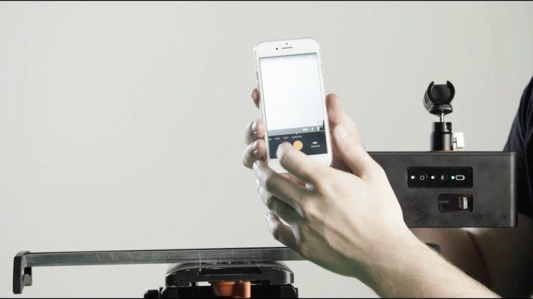 InMotion Slider: Animation Mode