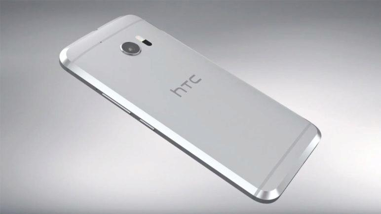 Introducing the HTC 10