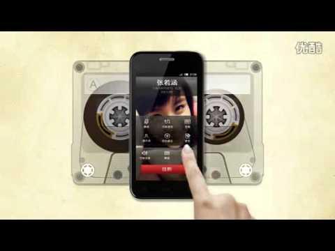 Introducing Xiaomi Phone with MIUI OS