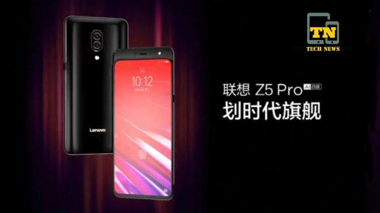 LENOVO Z5 PRO OFFICIAL PROMO - Give Your Opinion