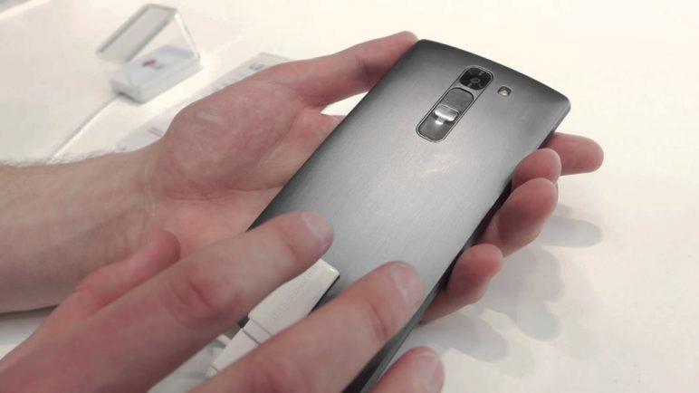 LG Magna - první pohled