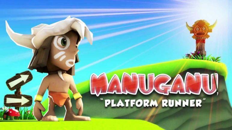 Manuganu Trailer ANDROID