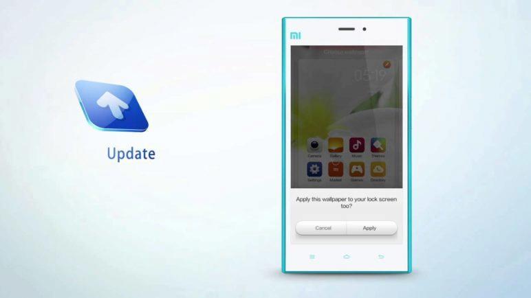 MIUI ROM 4.5.9 Update Highlights