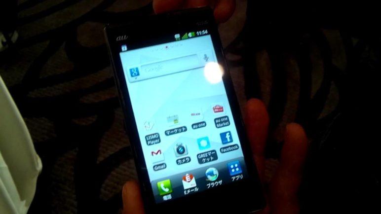 Optimus X IS11LG 【スマートフォン動画レビュー】