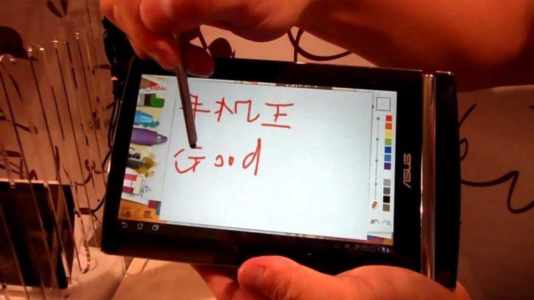 Sogi.com.tw手機王@ASUS Eee Pad MeMo 3D功能特色介紹【Computex 2011】