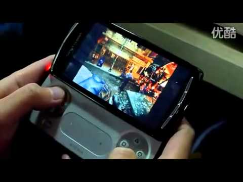 Sony Ericsson Xperia Play preview