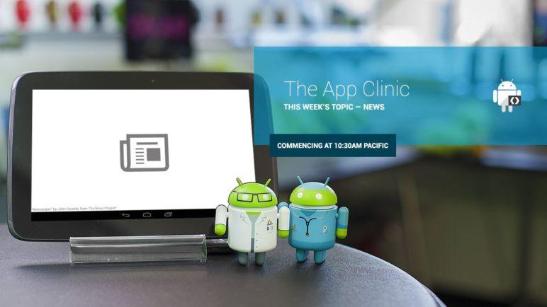 The App Clinic: News