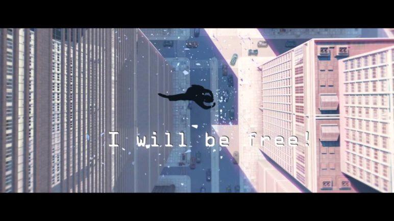 Vector Official Trailer
