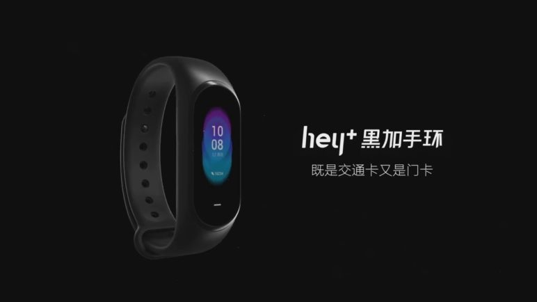 Xiaomi Black Plus NFC - Smartband Hey+ New gadget from Xiaomi with support NFC .
