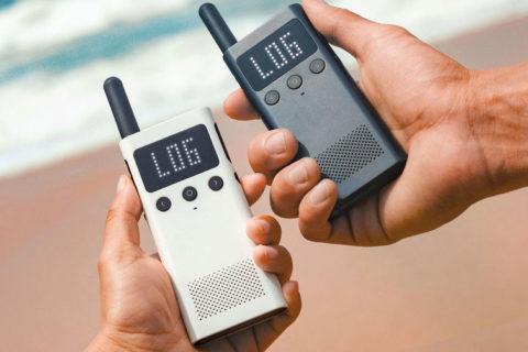 xiaomi walkie-talkie 1s