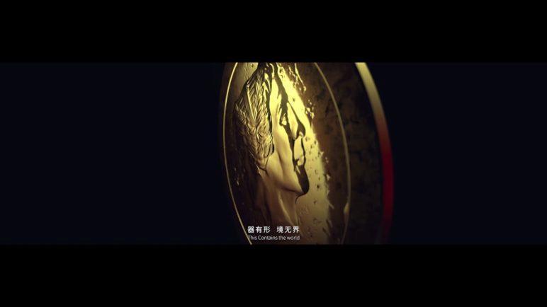 ZTE Nubia X trailer official- HD
