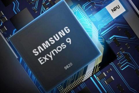 samsung exynos 9820 cpu
