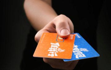 Xiaomi-Mi-Mobile operator