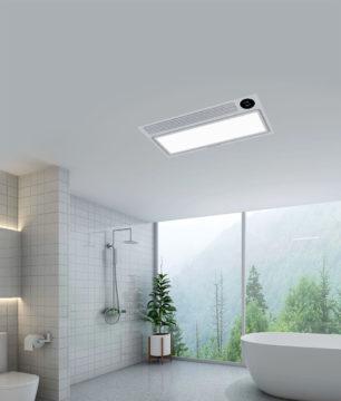 Xiaomi Yeelight Yuba koupelnove osvetleni