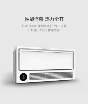 Xiaomi Yeelight Yuba osvetleni