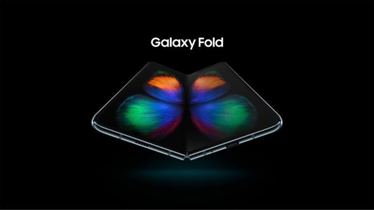 Galaxy Fold: Unveiling