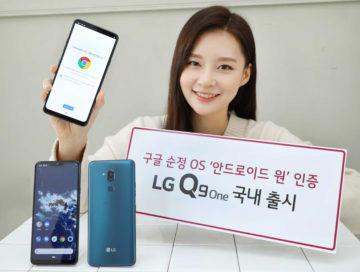 lg q9 android one telefon