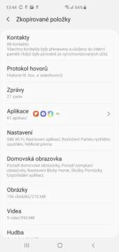 Samsung One Ui samsung galaxy s10 smartswitch