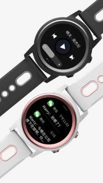 xiaomi yunmai watch system