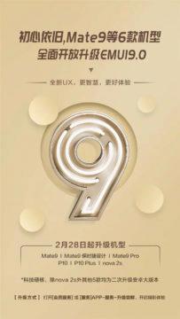oznameni android 9 pie aktualizace huawei honor