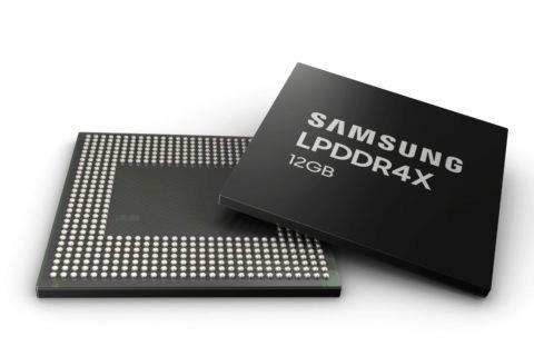 samsung 12gb RAM masova vyroba