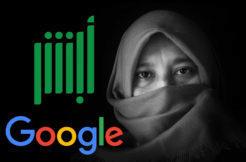 utlacovani zen absher google play