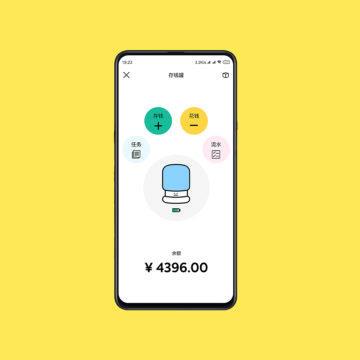 xiaomi aplikace chytra pokladnička