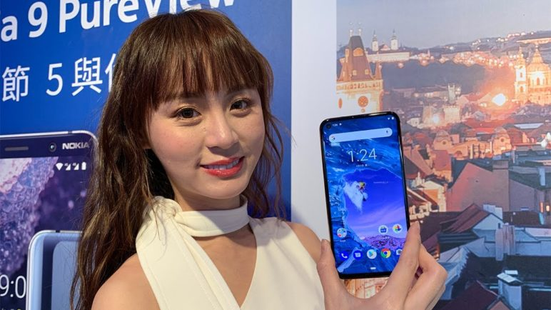 Nokia X71特色介紹【SOGI手機王】