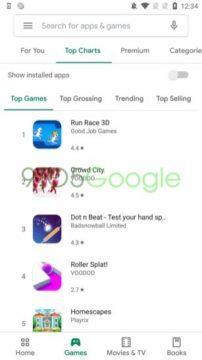 novy design google play