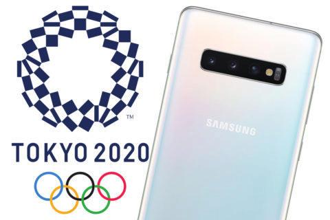 samsung galaxy s10 specialni edice tokyo 2020