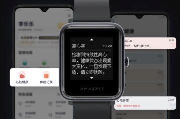 Chytré hodinky Huami Health s EKG