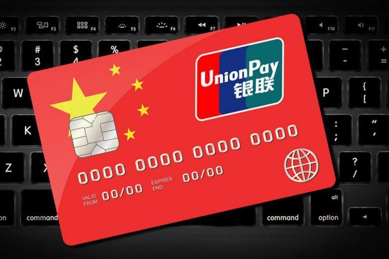Čínský vydavatel platebních karet - Evropa