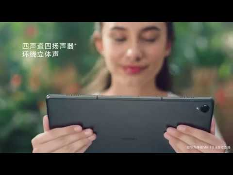 Huawei MediaPad M6 - Official video