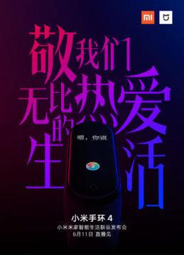 Xiaomi Mi Band 4 - ukázka na Weibo