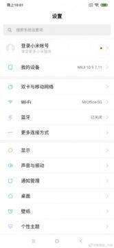 xiaomi miui 10 android q