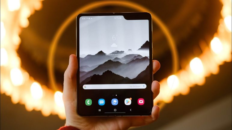 The Galaxy Fold is BACK!