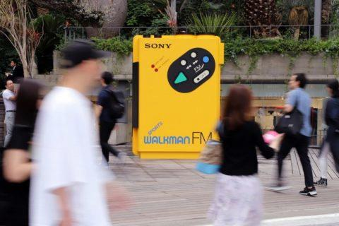 Sony's Walkman 40th anniversary exhibition strated at the Ginza Sony Park