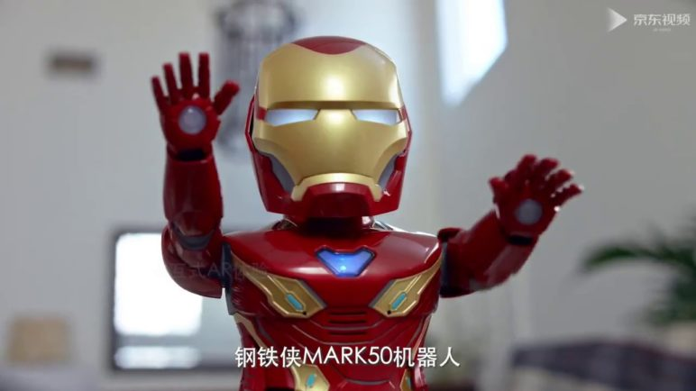 Xiaomi MARK50 Marvel Iron Man Intelligent robot