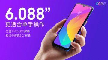 Xiaomi Mi CC9e představení